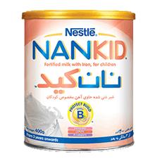 نان کید- شیر غنیشده حاوی آهن مخصوص کودکان (NANKID- fortified milk with iron for children)