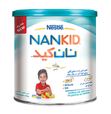 شیر غنیشده نانکید وانیلی  (NANKID Fortified Milk Vanilla)