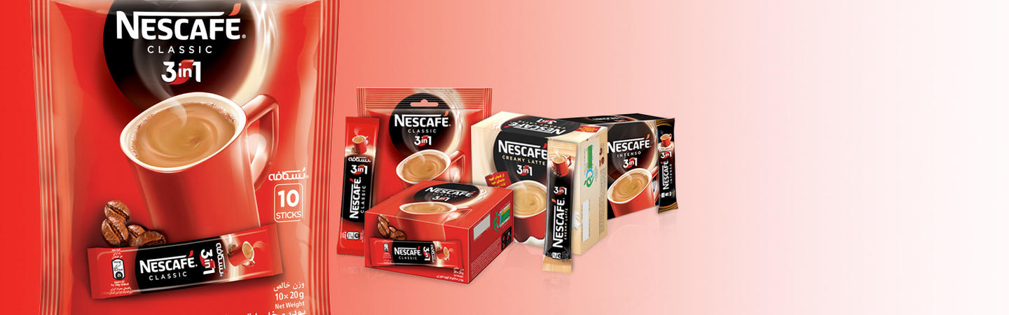 نسکافه ۳ در ۱ (Nescafé 3in1)