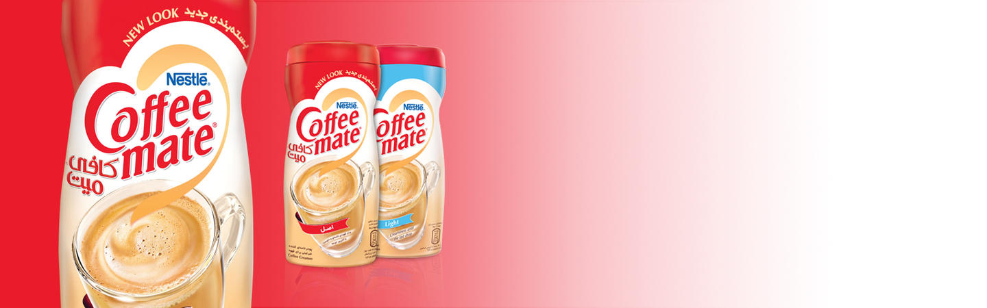 کافی‌میت (Coffee-Mate)