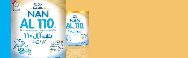 <p>شیر خشک رژیمی </p><p> نان آ. اِل ۱۱۰ ( NAN AL 110)</p> <p>