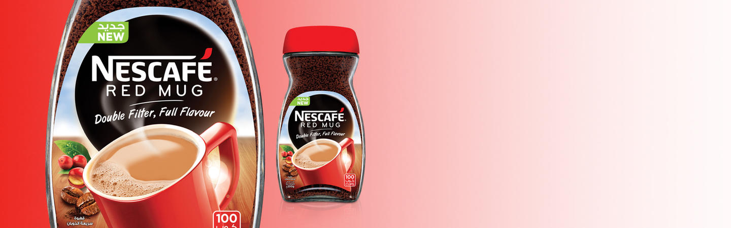 نسکافه رد ماگ (Nescafé RED MUG)