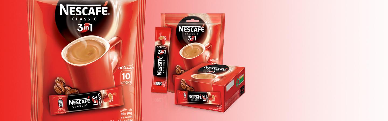 نسکافه ۳ در ۱ (Nescafé 3in1)